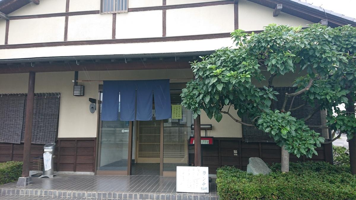 f:id:takashi_tk2001:20210707002440j:plain