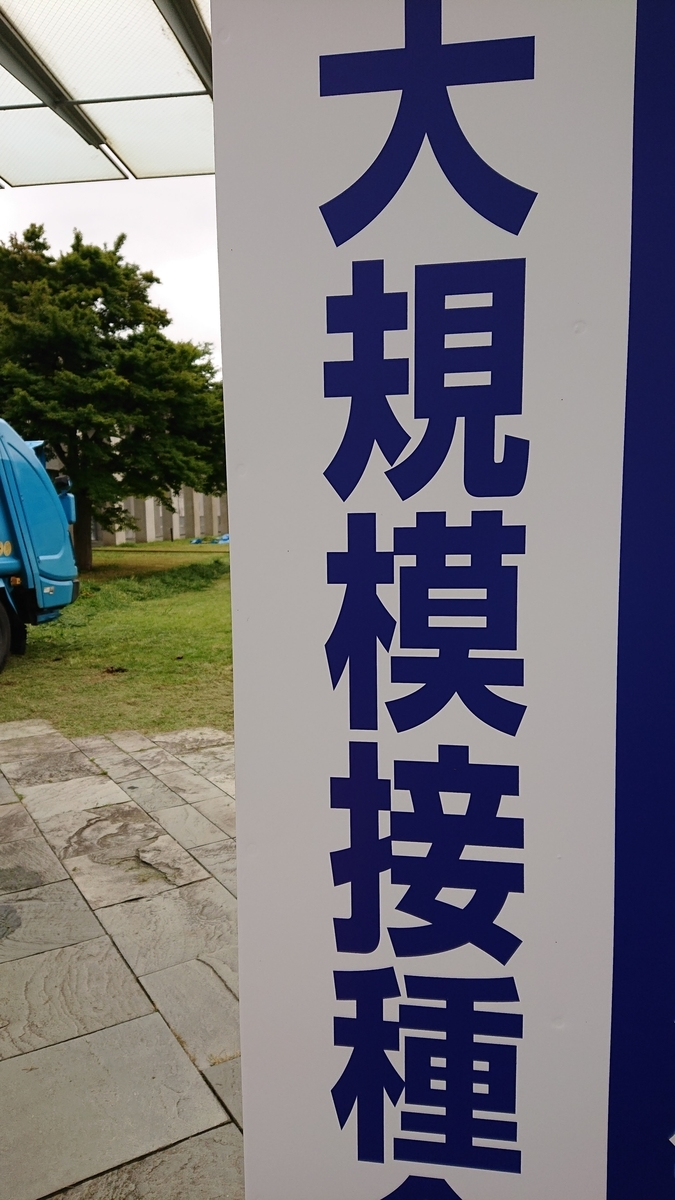 f:id:takashi_tk2001:20210707002526j:plain