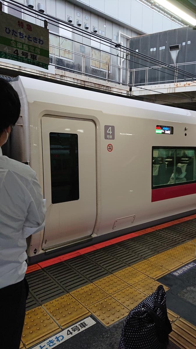 f:id:takashi_tk2001:20210707002919j:plain