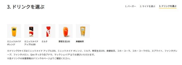 f:id:takashi_tk2001:20210710145212j:plain