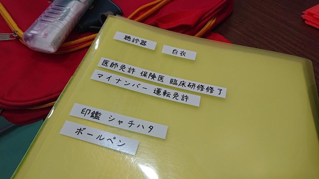 f:id:takashi_tk2001:20210710233235j:plain