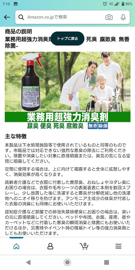 f:id:takashi_tk2001:20210710233249p:plain