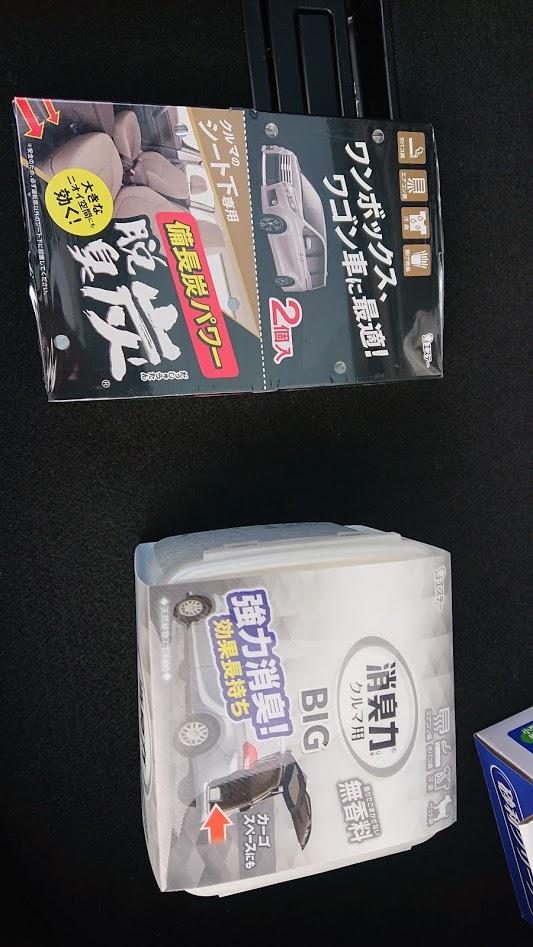 f:id:takashi_tk2001:20210710233552j:plain