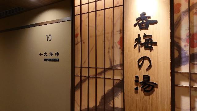 f:id:takashi_tk2001:20210713073456j:plain