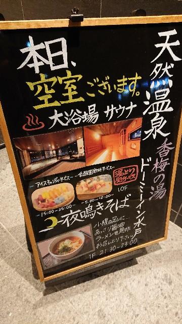 f:id:takashi_tk2001:20210713073752j:image