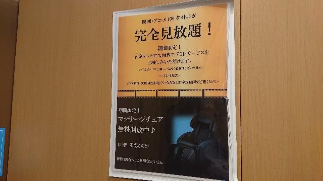 f:id:takashi_tk2001:20210713073901j:image