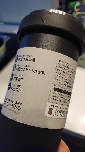 f:id:takashi_tk2001:20210718070344j:image