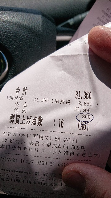 f:id:takashi_tk2001:20210718070422j:image
