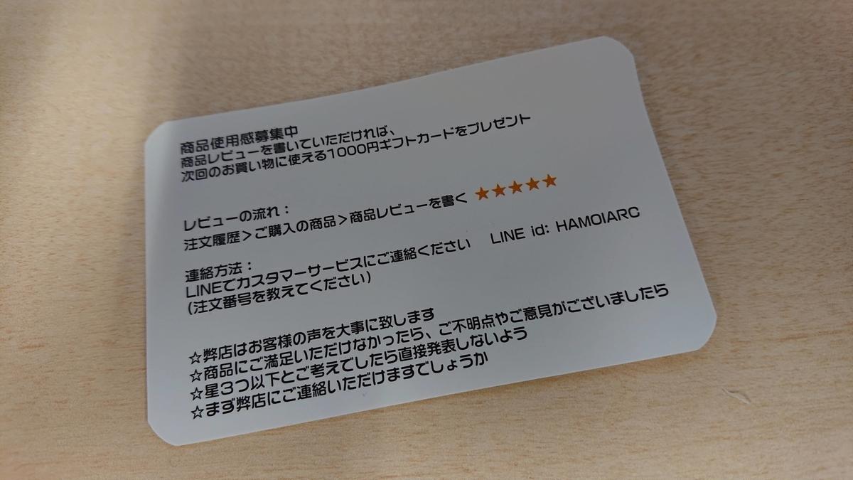 f:id:takashi_tk2001:20210721135928j:plain