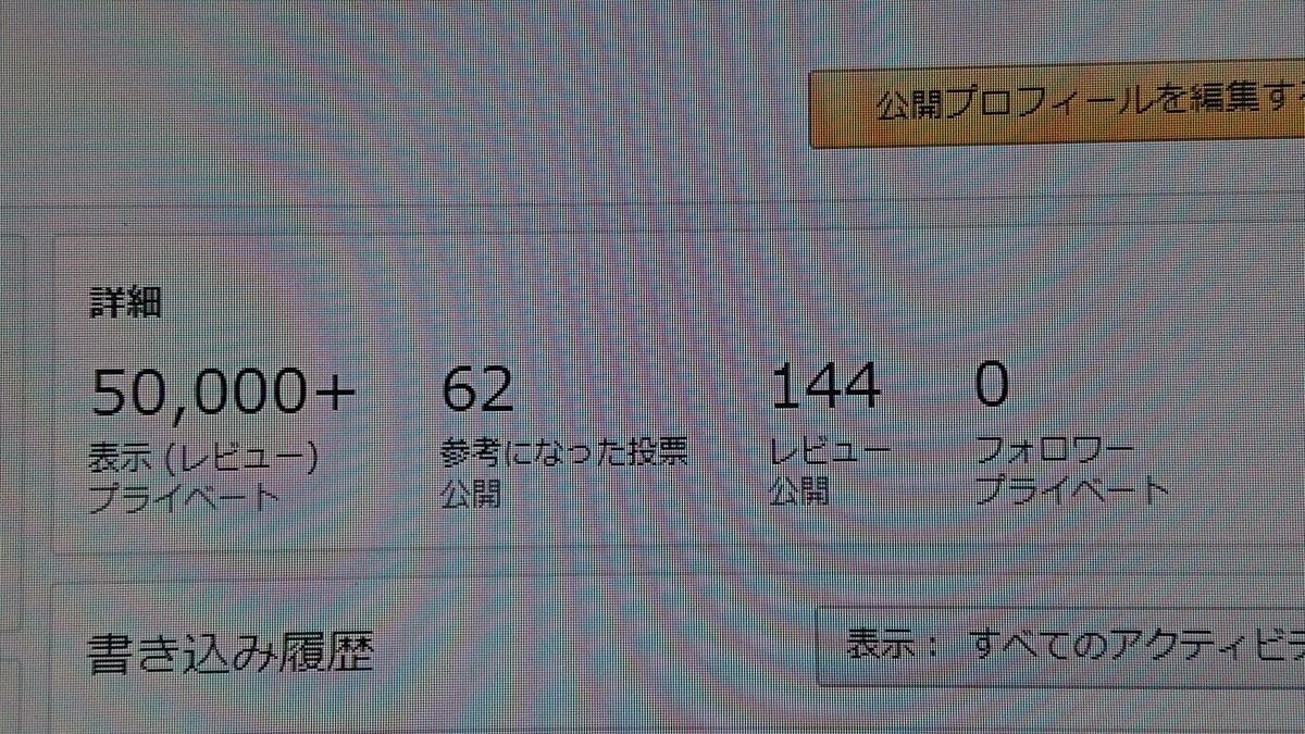 f:id:takashi_tk2001:20210726195608j:plain
