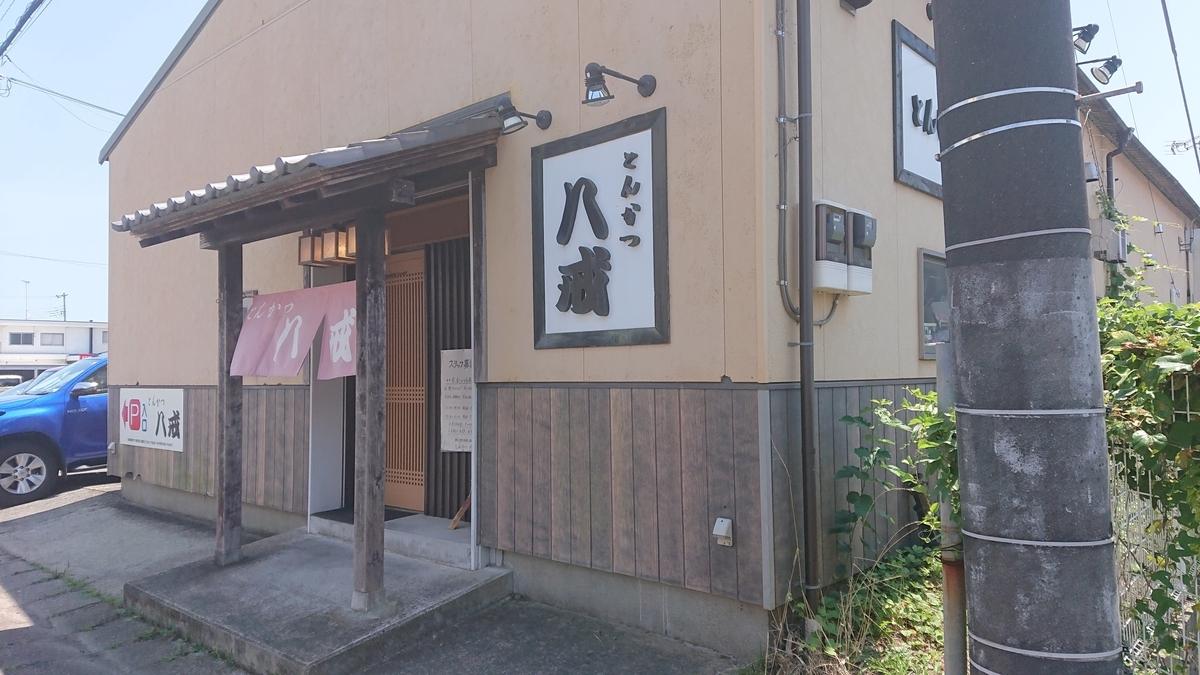 f:id:takashi_tk2001:20210726203704j:plain