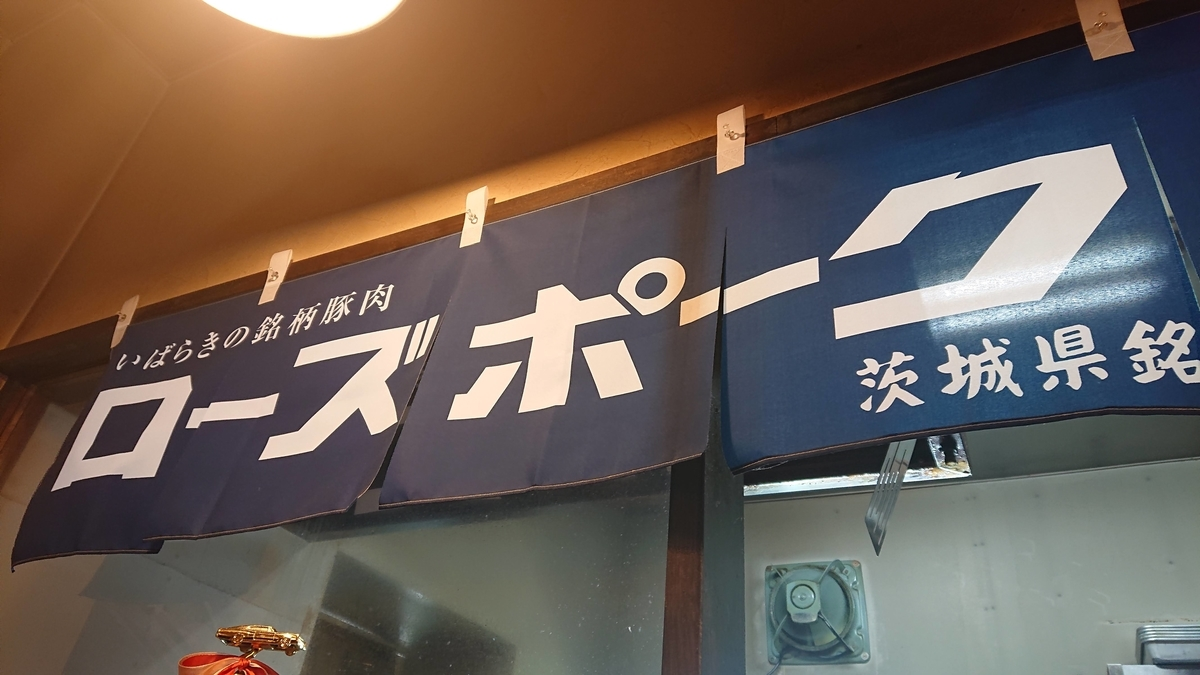 f:id:takashi_tk2001:20210726203717j:plain
