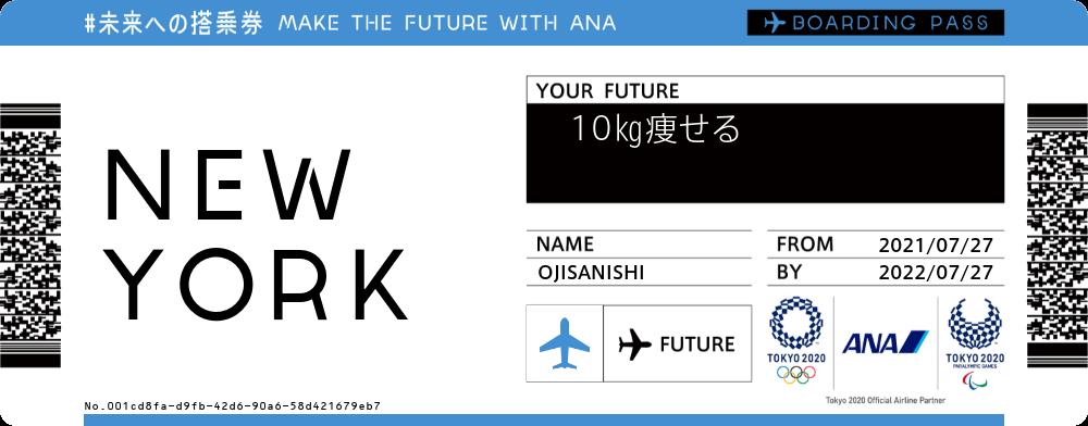 f:id:takashi_tk2001:20210731091006p:plain