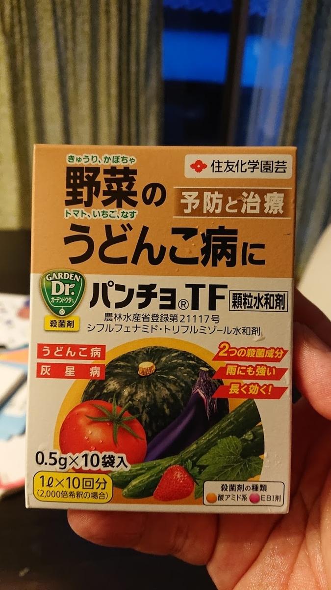f:id:takashi_tk2001:20210804082145j:plain