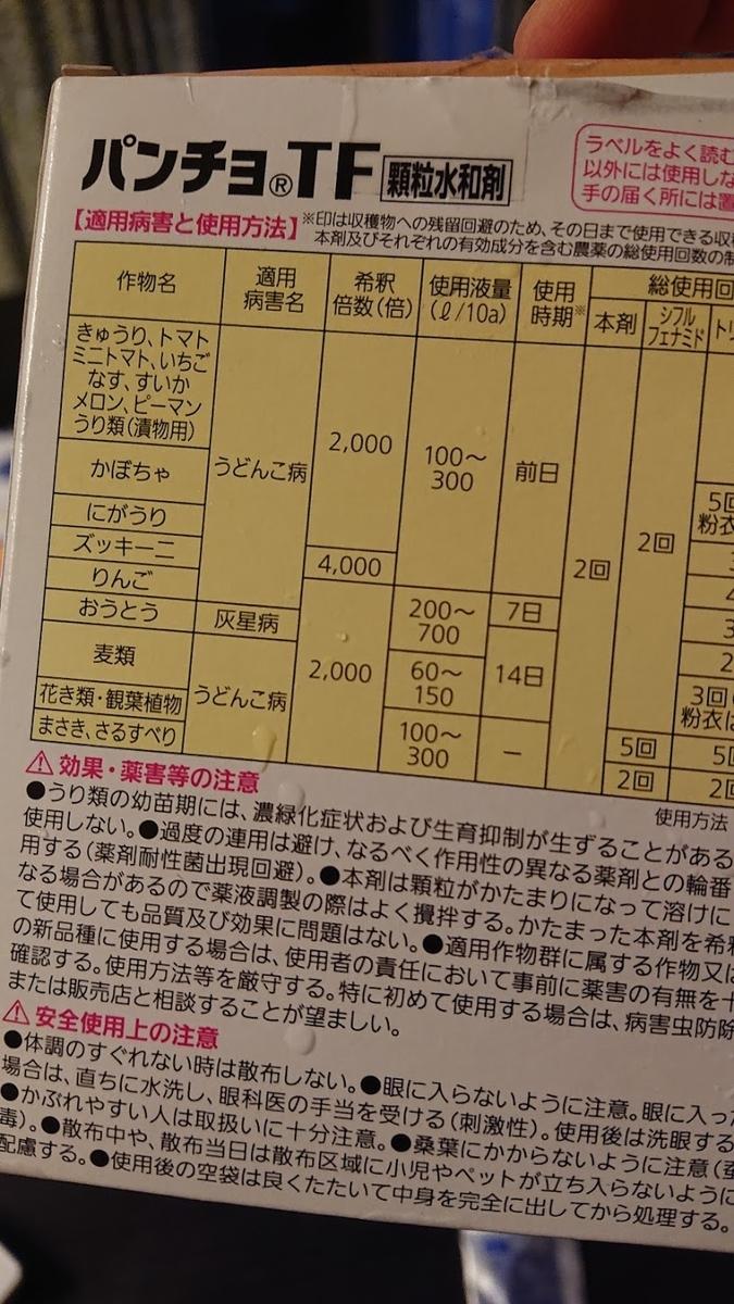 f:id:takashi_tk2001:20210804082150j:plain