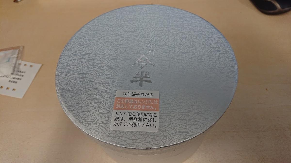 f:id:takashi_tk2001:20210808215246j:plain
