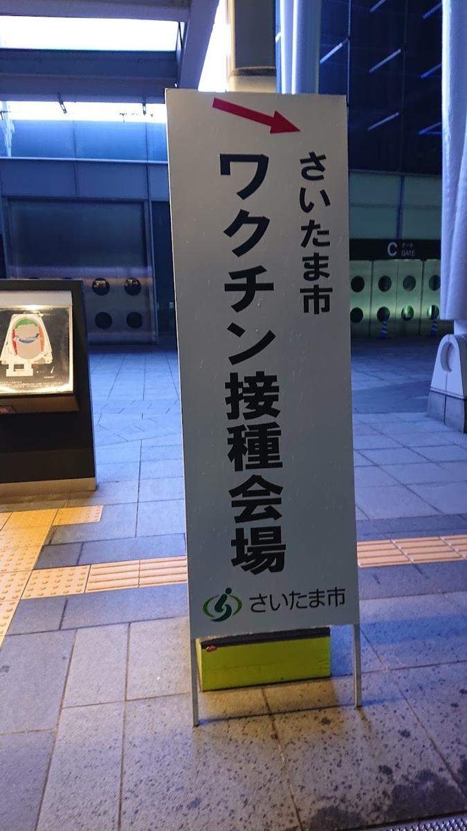 f:id:takashi_tk2001:20210917074515j:plain