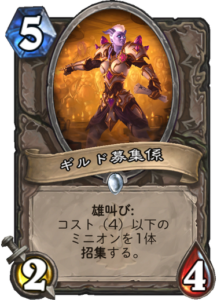 f:id:takashi_tkg:20171124012145p:plain