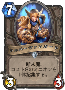 f:id:takashi_tkg:20171124012148p:plain