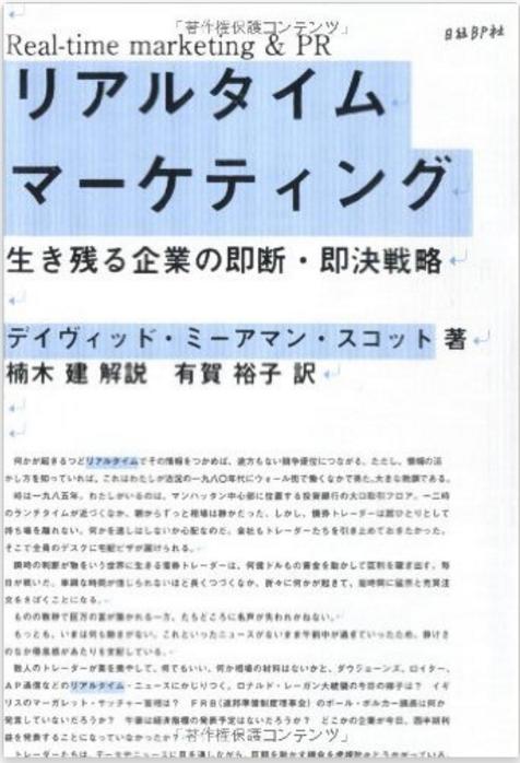 f:id:takashiba1993:20160619092313p:plain