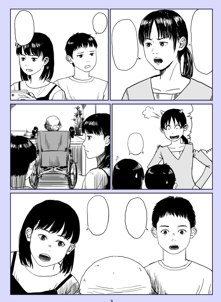 f:id:takashibagura:20190114234653p:plain