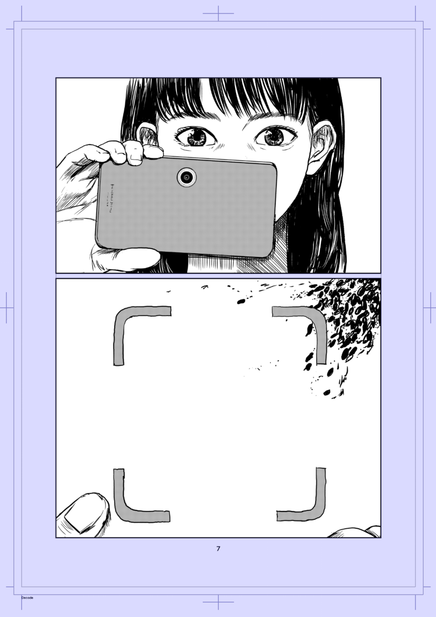 f:id:takashibagura:20190506190018p:plain