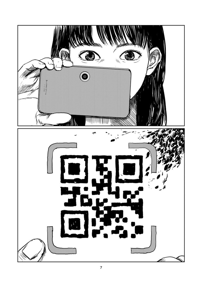 f:id:takashibagura:20190721181538j:plain