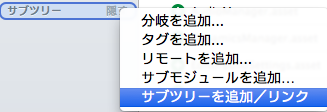 f:id:takashicompany:20141210002006p:plain
