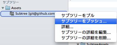 f:id:takashicompany:20141210002711p:plain