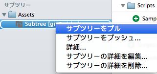 f:id:takashicompany:20141210003329p:plain