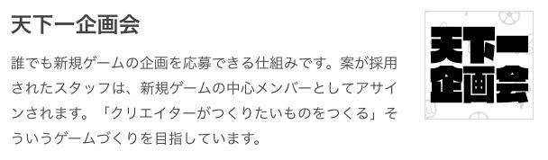 f:id:takashicompany:20181203102932p:plain
