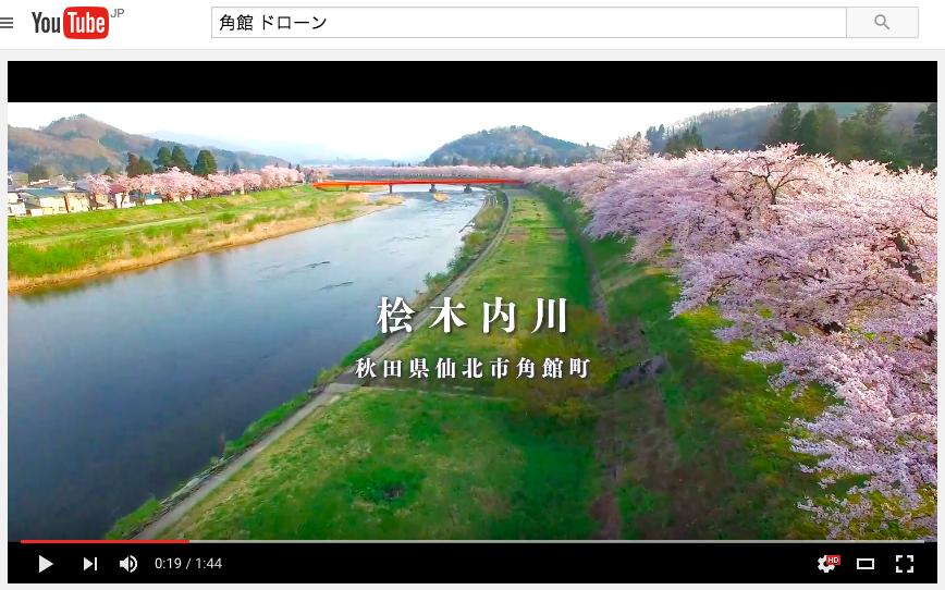 f:id:takashifujikawa:20160522111821p:plain