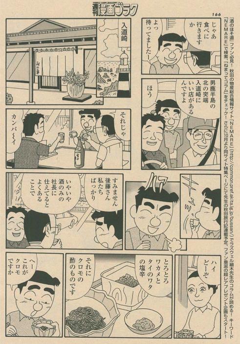 f:id:takashifujikawa:20160615133255p:plain