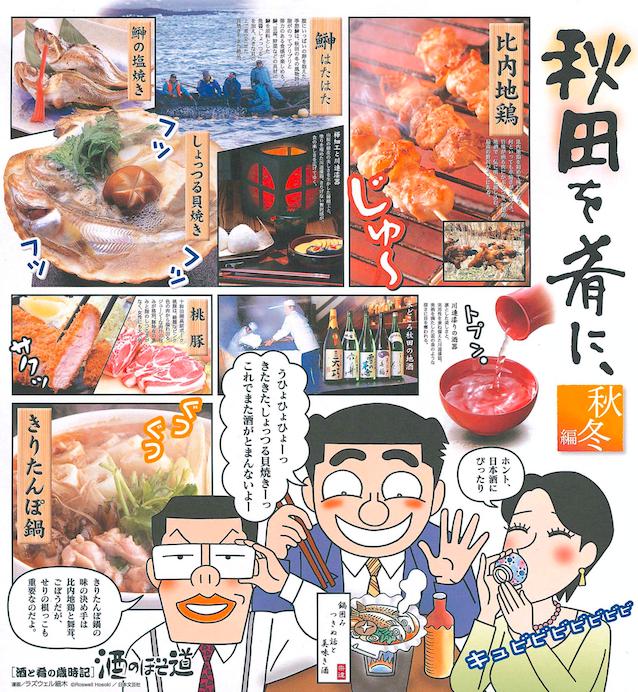 f:id:takashifujikawa:20160615170738p:plain
