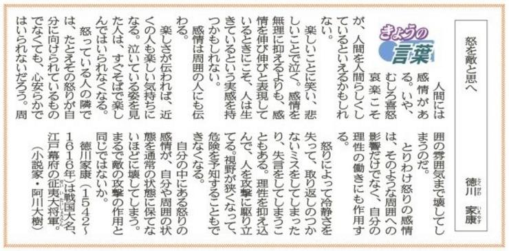 f:id:takashifujikawa:20160721111013p:plain