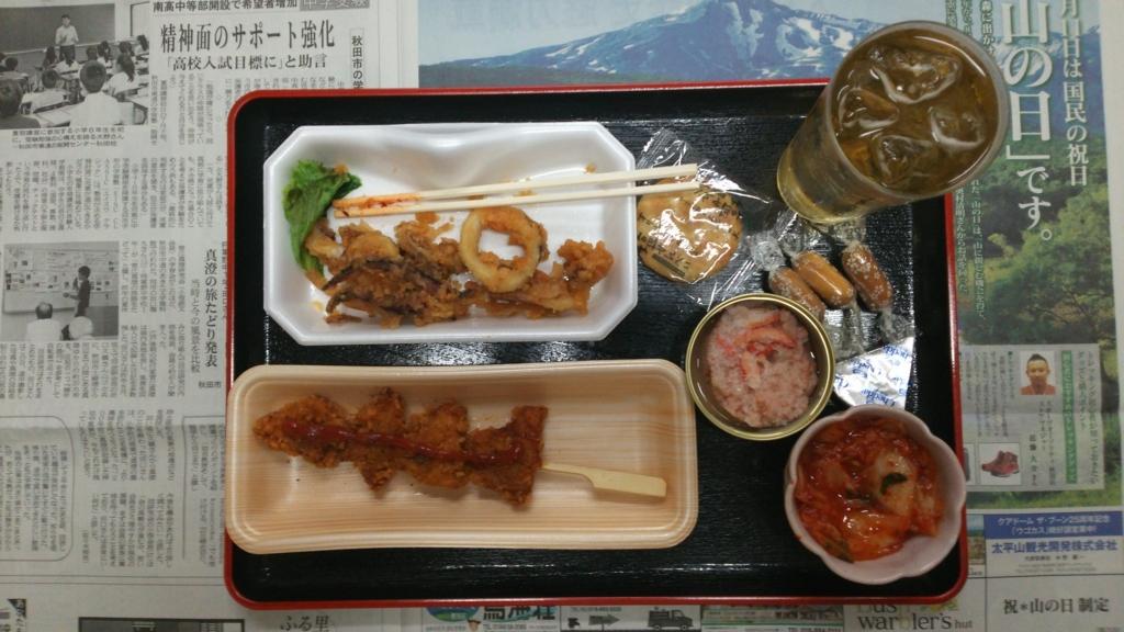 f:id:takashifujikawa:20160811004619j:plain