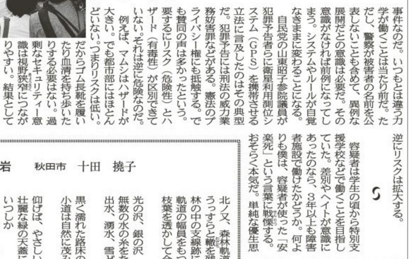 f:id:takashifujikawa:20160811075341p:plain