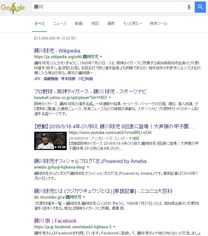 f:id:takashifujikawa:20160817154625p:plain