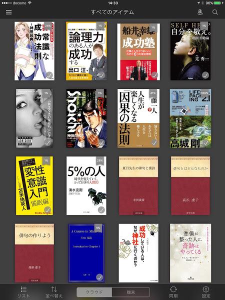 f:id:takashifujikawa:20160820143750p:plain