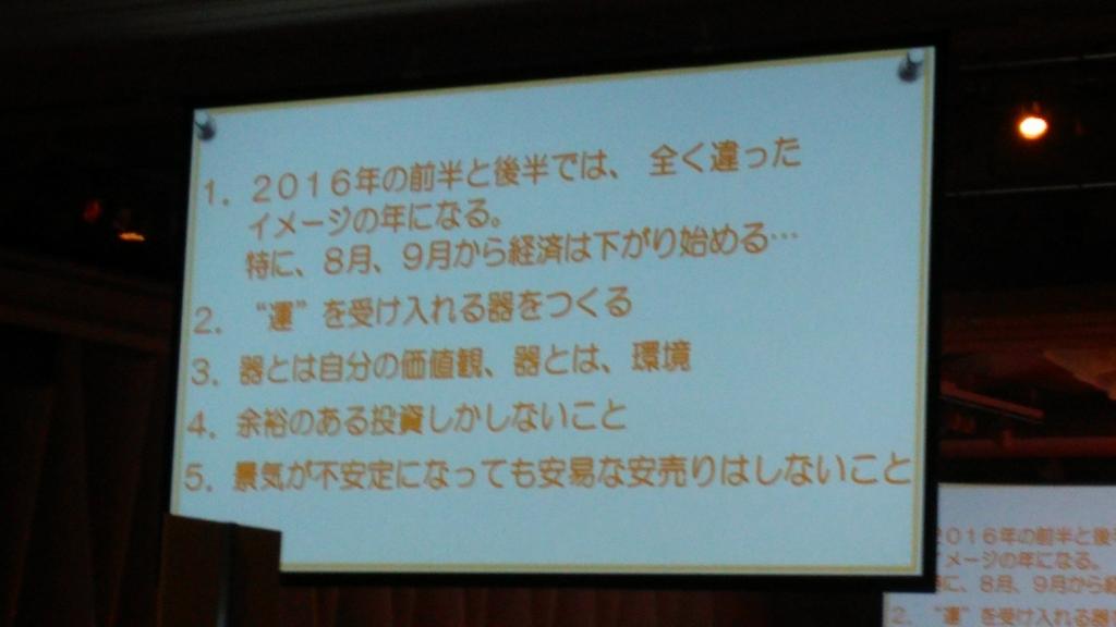 f:id:takashifujikawa:20160823192456j:plain