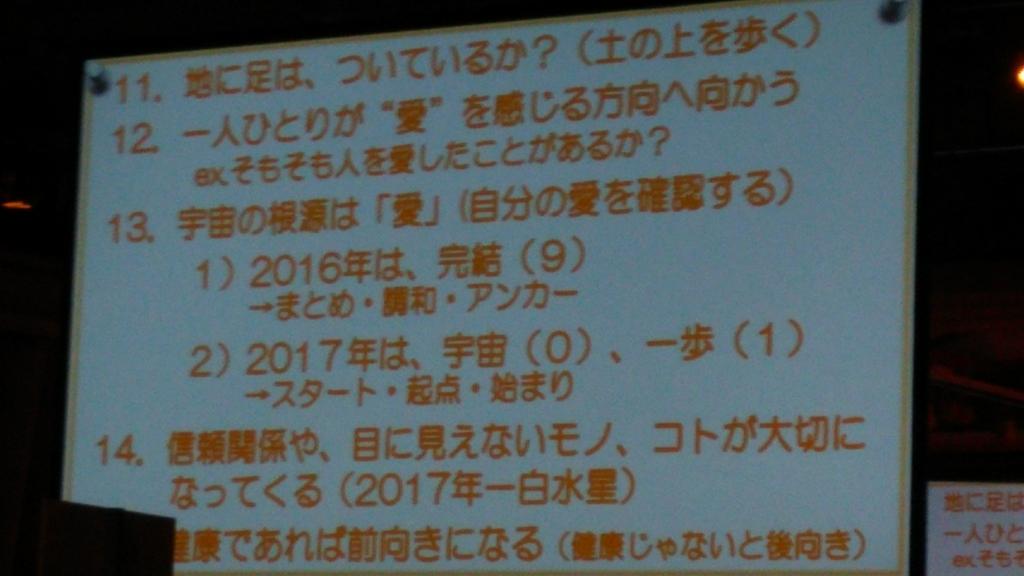 f:id:takashifujikawa:20160823192820j:plain
