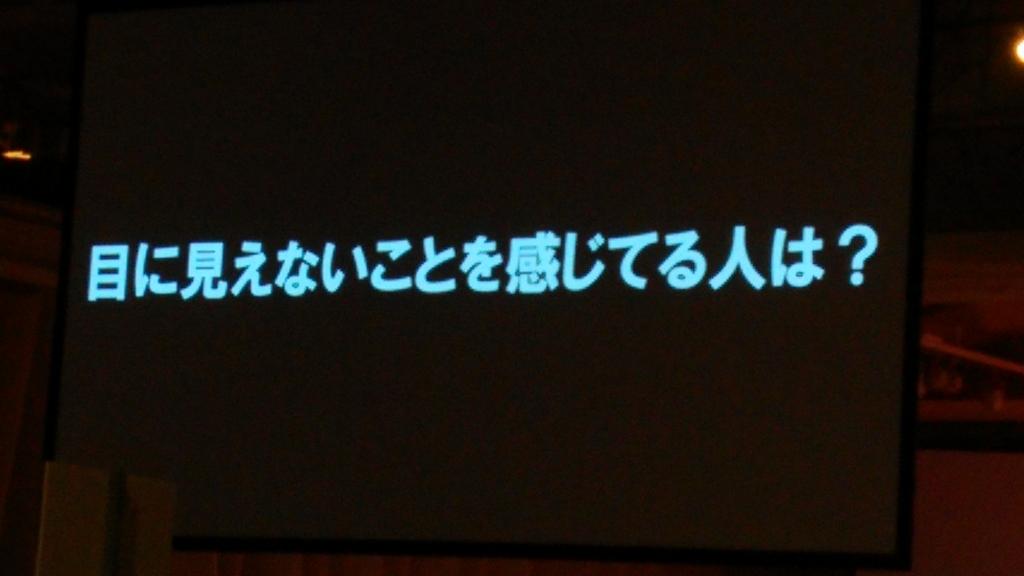 f:id:takashifujikawa:20160826063507j:plain