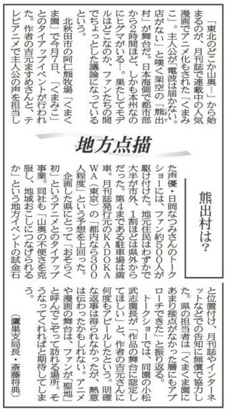 f:id:takashifujikawa:20160826094028p:plain