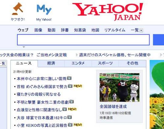 f:id:takashifujikawa:20160830190803p:plain
