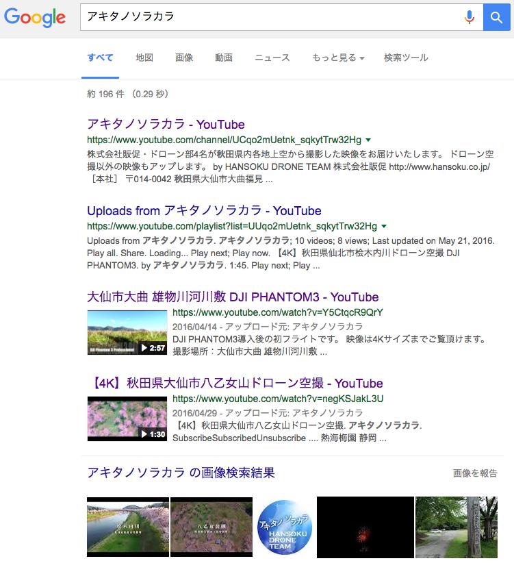f:id:takashifujikawa:20160910043430p:plain