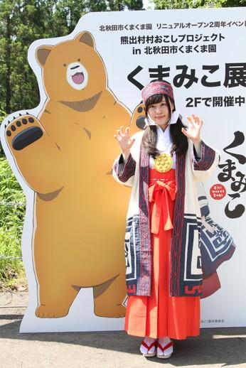 f:id:takashifujikawa:20160913072236j:plain