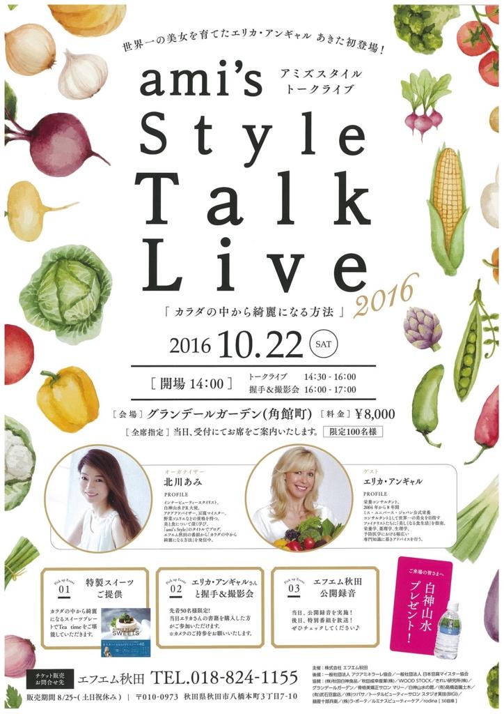 f:id:takashifujikawa:20160920184155j:plain