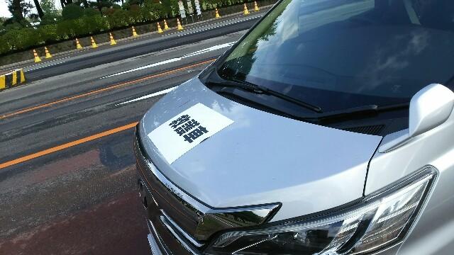 f:id:takashifujikawa:20161009105651j:image