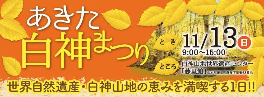 f:id:takashifujikawa:20161025181608p:plain