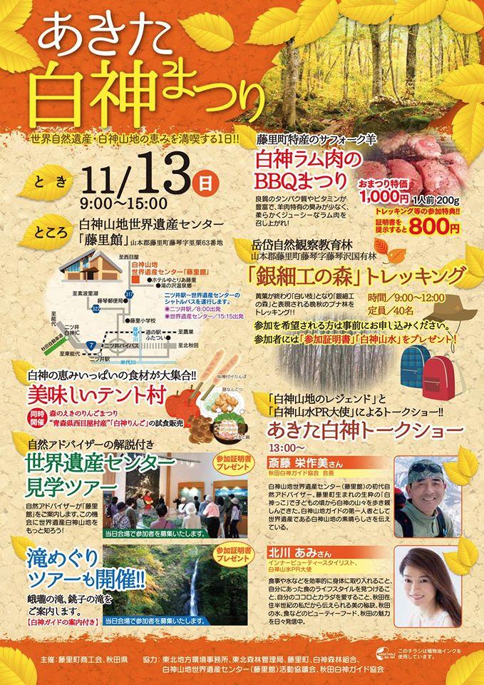 f:id:takashifujikawa:20161025181854p:plain